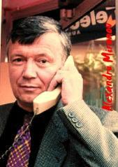 Alexandru-Mironov